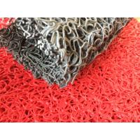 Buy cheap Comfort Antislip Plastic Vinyl - Loop Rubber Carpet Flooring Matting from wholesalers