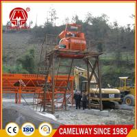 Buy cheap Factory price hzs25 25m3 skip hoist type ready mixed concrete batch plant for sale from wholesalers