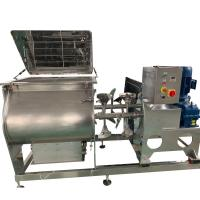 Buy cheap SUS304 chemical powder open type double shaft paddle mixer from wholesalers