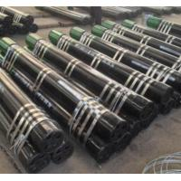 Buy cheap API 5CT casing and tubing pup joints from wholesalers