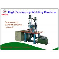 Buy cheap High Frequency Hydraulic Double Head Welding Machine For Leather / Plastic Sheet Emboss from wholesalers