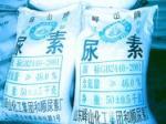 Buy cheap chemical fertilizer;urea from wholesalers