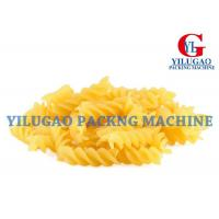 Buy cheap Commercial Food Packing Machine from wholesalers