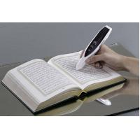 Buy cheap Quran digital MP3 player from wholesalers