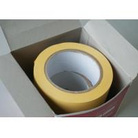Buy cheap Yellow Electrical Adhesive Insulation Tape Stabilized Plasticized PVC Matte Film from wholesalers