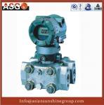 Buy cheap YOKOGAWA EJA118W pressure transmitter-YOKOGAWA-ASG Automation Equipment -ASG from wholesalers