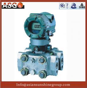 Buy cheap YOKOGAWA EJA118W pressure transmitter-YOKOGAWA-ASG Automation Equipment -ASG product