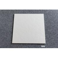 Buy cheap 70 Degree Nano Super White Porcelain Tile 300 X 300 Polished Matte Surface product