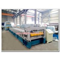 Buy cheap Normal Aluminium Step Tile Roofing Sheets Corrugating Machine from wholesalers
