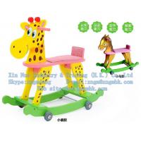 Buy cheap Wooden toys, wooden rocking horse, wooden rocking chair, wooden children's toys from wholesalers