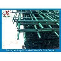 Buy cheap High Tensile Double Wire Fence , Double Loop Wire Fencing Nice Appearance from wholesalers