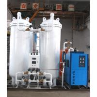Buy cheap 10~25Mpa Medical Oxygen Generator For Hospital , Oxygen Generation Plant from wholesalers