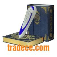 Buy cheap Digital Holy Quran Point Muslim Reading Pen - (Rechargeable, 4GB) from wholesalers