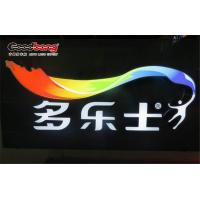 Buy cheap Colorful blister silk-screen outdoor vacuum Plastic Sign Letter from wholesalers
