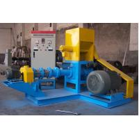 Buy cheap Tilapia Floating Fish Feed Machinery Fish Feed Making Machine 500-600KG/H from wholesalers
