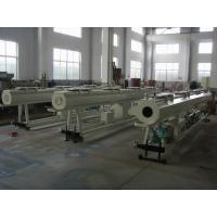 Buy cheap 20mm - 110mm Plastic PE Pipe Extrusion Line Machine / Single Screw Extrusion Machinery from wholesalers