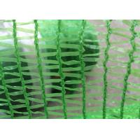 Buy cheap Anti Sunshine Agriculture Shade Net Heat Resistant And 50 - 65%  Shading Rate from wholesalers
