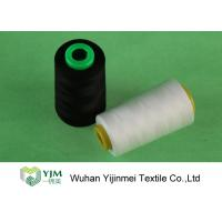 Buy cheap Raw White / Dyed Polyester Sewing Thread Ring Spinning 3000 Yards Or 5000 Yards product
