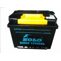 Buy cheap DIN60 60 AH 12v  Sealed Black Dry Charged Battery Europe Car / Auto from wholesalers