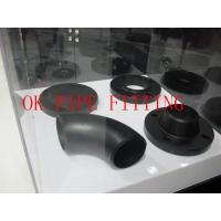 Buy cheap butt-welding pipe fittings which are generally used for ordinary piping in JIS G3452, from wholesalers