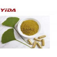 Buy cheap Health Food Grade Ginkgo Biloba Leaf Extract Powder C15H18O8 Brown Yellow Color product