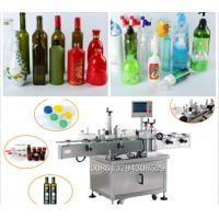 Buy cheap High Efficiency Square Bottle Wrap Around Labeling Machine Long Service Life from wholesalers