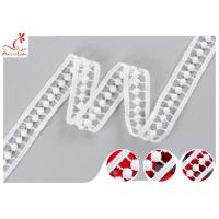 Buy cheap 2CM White Guipure Embroidered Lace Trim With Poly Milk Silk Pass OEKO TEX 100 product