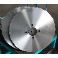 Buy cheap 8CrV 80CrV2 75Cr1 tungsten carbide saw blade saw disc and steel core from wholesalers
