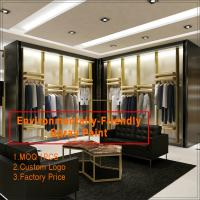 Buy cheap clothing display racks and retail clothing  store furniture for retail garment shop from wholesalers