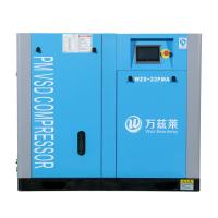 Buy cheap Silent Energy Efficient Air Compressor , Rotary Screw Air Compressor from wholesalers