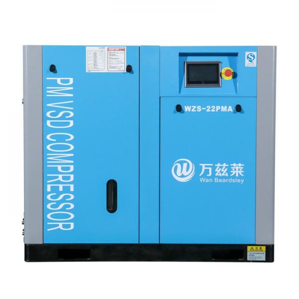 Quality Silent Energy Efficient Air Compressor , Rotary Screw Air Compressor for sale