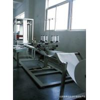 Buy cheap Automatic Filter Bag Production Line from wholesalers