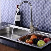 Buy cheap Kitchen Faucet TS1006 from wholesalers
