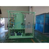 Buy cheap Skid Mounted Transformer Oil Filtration Machine from wholesalers