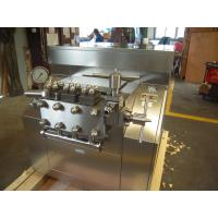 Buy cheap Fast Industrial Homogenizer Equipment , Durable Electric Homogenizer from wholesalers