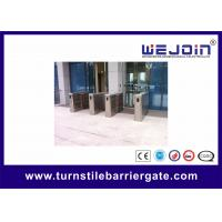 Buy cheap Optical Turnstiles Flap Barrier Gate with 600mm Organic Glass Wing from wholesalers