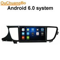 Buy cheap Ouchuangbo auto radio stereo android 6.0 for Hyundai Mistra support gps navi USB 1RAM microphone from wholesalers