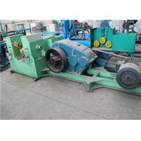 Buy cheap Water Tank Type Wet Wire Rod Drawing Machine For Welded Wire Mesh Machine from wholesalers