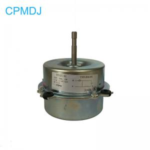Buy cheap 1320RPM Single Shaft 177mm Air Conditioner Condenser Fan Motor product