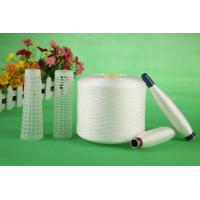 Buy cheap Z / S Twist Polyester Textured Yarn Raw White Yarn With Paper / Plastic Cone product