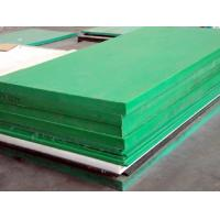 Buy cheap Green PA plate PA6 from wholesalers