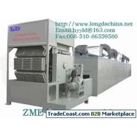 Buy cheap Fruit packing machine from wholesalers
