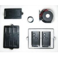 Smart Key System One Key Start (SFD001)