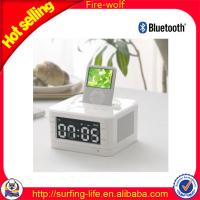 Buy cheap New hot with USB Radio alarm clock speaker for iPod&Iphone from wholesalers