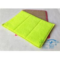 Buy cheap Microfiber Sponge Dish Pad Microfiber Kitchen Towels Yellow 20% Polyamide from wholesalers