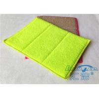 Microfiber Sponge Dish Pad Microfiber Kitchen Towels Yellow 20% Polyamide