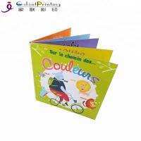 Buy cheap OEM Print On Demand Book Printing Small Board Books For Toddlers from wholesalers