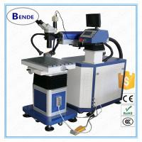 Buy cheap Automatic mould laser welding machine 200W/400W,mould laser solder machine from wholesalers