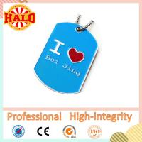 Buy cheap Heart shape name dog tag thick sublimation dog tag keychain from wholesalers