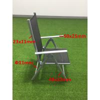Buy cheap Aluminum Garden Outdoor Furnitures CE Approval Metal Beach Folding Sun Chair product